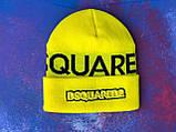 Шапка Dsquared2/Шапка Дискваред/шапка женская/шапка мужская/шапка жёлтая, фото 6