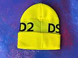 Шапка Dsquared2/Шапка Дискваред/шапка женская/шапка мужская/шапка жёлтая, фото 7