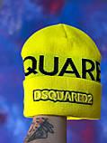 Шапка Dsquared2/Шапка Дискваред/шапка женская/шапка мужская/шапка жёлтая, фото 8