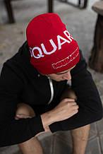 Шапка Dsquared2/Шапка Дискваред/шапка жіноча/шапка чоловіча/шапка червона