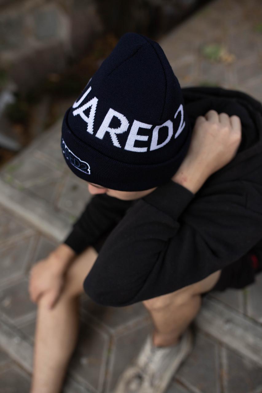Шапка Dsquared2/Шапка Дискваред/шапка женская/шапка мужская/шапка темно-синий