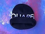 Шапка Dsquared2/Шапка Дискваред/шапка женская/шапка мужская/шапка темно-синий, фото 6
