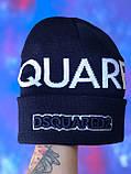 Шапка Dsquared2/Шапка Дискваред/шапка женская/шапка мужская/шапка темно-синий, фото 8