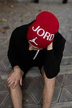 Шапка JORDAN/Шапка Джордан/шапка чоловіча/шапка жіноча/шапка червона