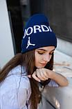 Шапка JORDAN/Шапка Джордан/шапка мужская/шапка женская/шапка синяя, фото 4