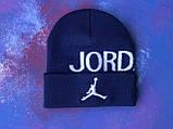 Шапка JORDAN/Шапка Джордан/шапка мужская/шапка женская/шапка синяя, фото 5