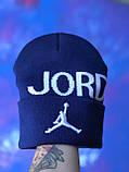 Шапка JORDAN/Шапка Джордан/шапка мужская/шапка женская/шапка синяя, фото 7