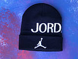 Шапка JORDAN/Шапка Джордан/шапка чоловіча/шапка жіноча/шапка ч'рная, фото 3