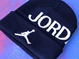 Шапка JORDAN/Шапка Джордан/шапка чоловіча/шапка жіноча/шапка ч'рная, фото 4