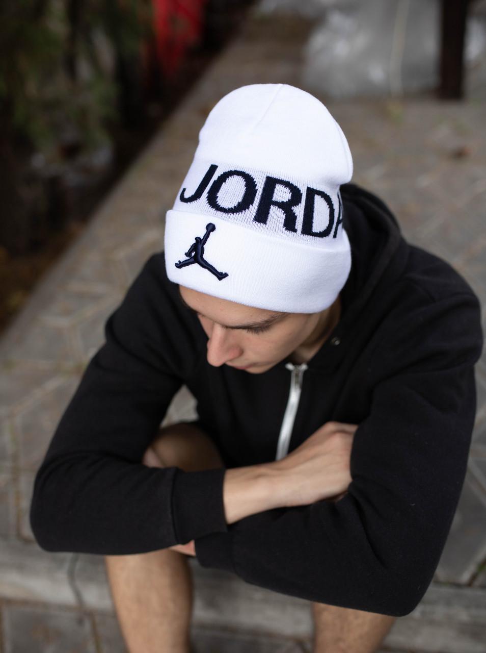 Шапка JORDAN/Шапка Джордан/шапка мужская/шапка женская/шапка белая