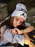 Шапка JORDAN/Шапка Джордан/шапка мужская/шапка женская/шапка белая, фото 2