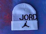 Шапка JORDAN/Шапка Джордан/шапка мужская/шапка женская/шапка белая, фото 6