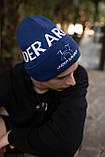 Шапка Under Armour/ Шапка Андер Армор/Шапка женская/шапка мужская/шапка синяя, фото 3