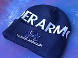 Шапка Under Armour/ Шапка Андер Армор/Шапка женская/шапка мужская/шапка синяя, фото 4