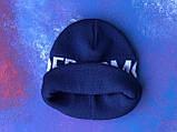 Шапка Under Armour/ Шапка Андер Армор/Шапка женская/шапка мужская/шапка синяя, фото 8