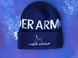 Шапка Under Armour/ Шапка Андер Армор/Шапка женская/шапка мужская/шапка синяя, фото 9