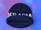 Шапка Under Armour/ Шапка Андер Армор/Шапка женская/шапка мужская/шапка темно-синий, фото 5