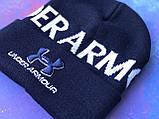 Шапка Under Armour/ Шапка Андер Армор/Шапка женская/шапка мужская/шапка темно-синий, фото 6