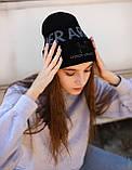 Шапка Under Armour/ Шапка Андер Армор/Шапка жіноча/шапка чоловіча/шапка чорний, фото 3