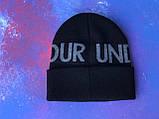 Шапка Under Armour/ Шапка Андер Армор/Шапка жіноча/шапка чоловіча/шапка чорний, фото 4