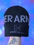 Шапка Under Armour/ Шапка Андер Армор/Шапка жіноча/шапка чоловіча/шапка чорний, фото 6