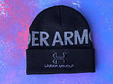 Шапка Under Armour/ Шапка Андер Армор/Шапка жіноча/шапка чоловіча/шапка чорний, фото 7