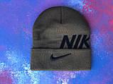 Шапка Nike/Шапка найк/Шапка мужская/Шапка женская/Шапка хаки, фото 4