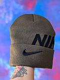 Шапка Nike/Шапка найк/Шапка мужская/Шапка женская/Шапка хаки, фото 6