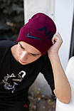 Шапка Nike/Шапка найк/Шапка чоловіча/Шапка жіноча/Шапка бордова, фото 3