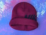 Шапка Nike/Шапка найк/Шапка чоловіча/Шапка жіноча/Шапка бордова, фото 5