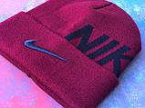 Шапка Nike/Шапка найк/Шапка чоловіча/Шапка жіноча/Шапка бордова, фото 6