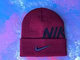 Шапка Nike/Шапка найк/Шапка чоловіча/Шапка жіноча/Шапка бордова, фото 9
