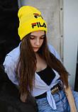 Шапка FILA/Шапка філа/шапка жіноча/шапка чоловіча/шапка жовта, фото 2