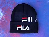 Шапка FILA/Шапка фила/шапка женская/шапка мужская/шапка темно-синяя, фото 4