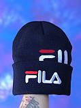 Шапка FILA/Шапка фила/шапка женская/шапка мужская/шапка темно-синяя, фото 5