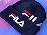 Шапка FILA/Шапка фила/шапка женская/шапка мужская/шапка темно-синяя, фото 6
