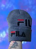 Шапка FILA/Шапка фила/шапка женская/шапка мужская/шапка серая, фото 2