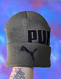 Шапка Puma /Шапка пума/шапка жіноча/шапка чоловіча/шапка хакі, фото 5