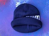 Шапка Puma /Шапка пума/шапка женская/шапка мужская/шапкаx синяя, фото 5