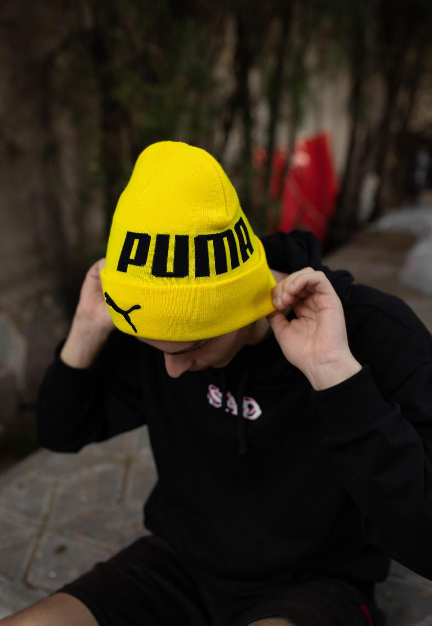 Шапка Puma /Шапка пума/шапка жіноча/шапка чоловіча/шапка сіра