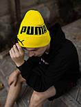 Шапка Puma /Шапка пума/шапка жіноча/шапка чоловіча/шапка сіра, фото 2