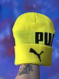 Шапка Puma /Шапка пума/шапка жіноча/шапка чоловіча/шапка сіра, фото 3