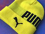Шапка Puma /Шапка пума/шапка жіноча/шапка чоловіча/шапка сіра, фото 5