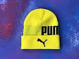 Шапка Puma /Шапка пума/шапка жіноча/шапка чоловіча/шапка сіра, фото 6