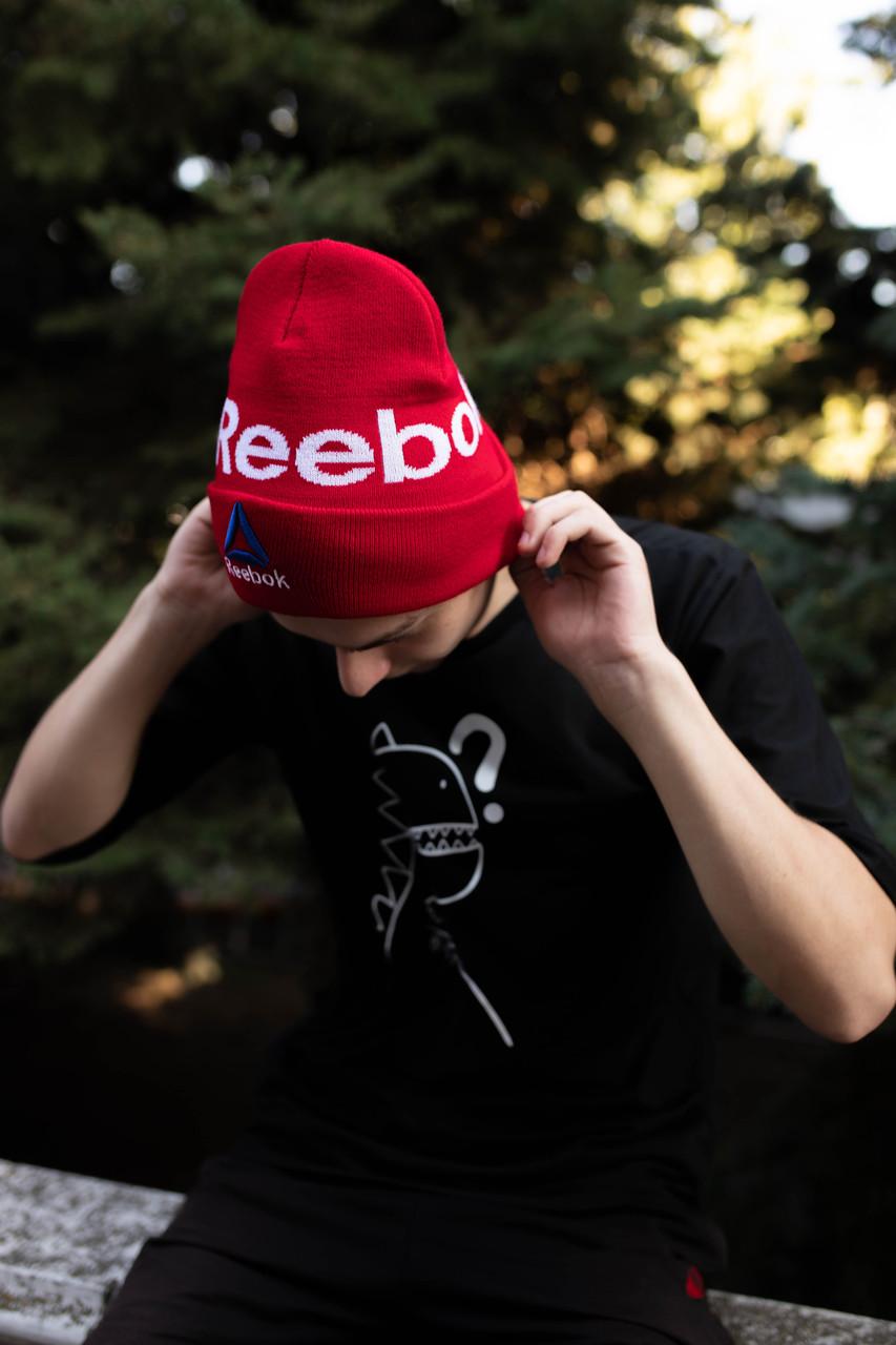 Шапка Reebok /Шапка рібок/шапка жіноча/шапка чоловіча/шапка червона