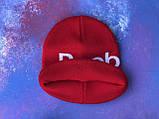 Шапка Reebok /Шапка рібок/шапка жіноча/шапка чоловіча/шапка червона, фото 4