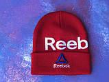 Шапка Reebok /Шапка рібок/шапка жіноча/шапка чоловіча/шапка червона, фото 5