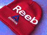Шапка Reebok /Шапка рібок/шапка жіноча/шапка чоловіча/шапка червона, фото 6