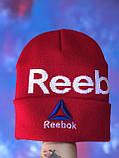 Шапка Reebok /Шапка рібок/шапка жіноча/шапка чоловіча/шапка червона, фото 7