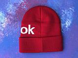 Шапка Reebok /Шапка рібок/шапка жіноча/шапка чоловіча/шапка червона, фото 8